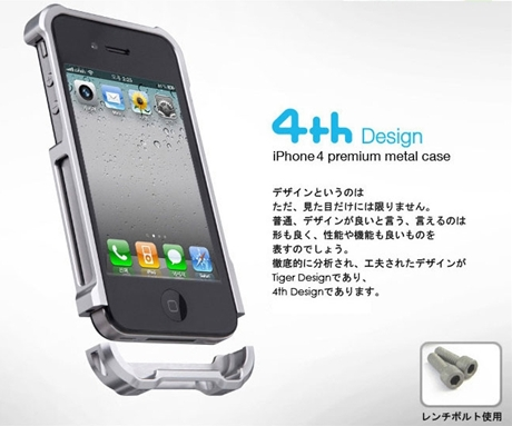 4th design iPhone4