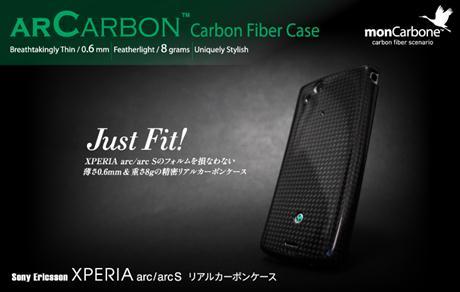 Carbon Fiber Case