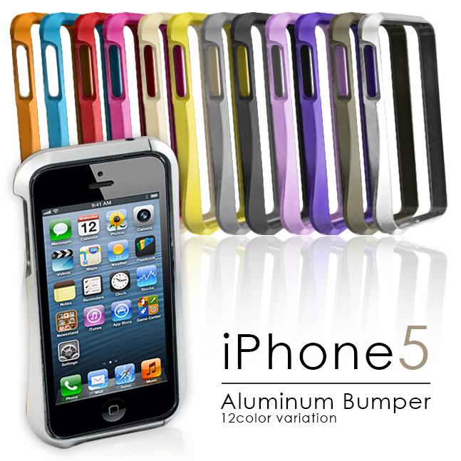 iPhone5 Aluminum Bumper