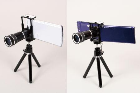 Xperia arc用10倍望遠レンズ