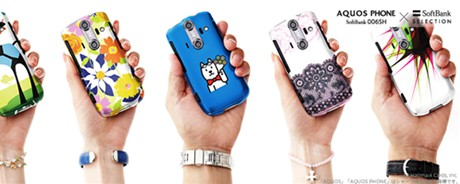 AQUOS PHONE 006SH (アクオスフォン)