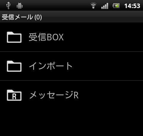 SPモードメール 4700
