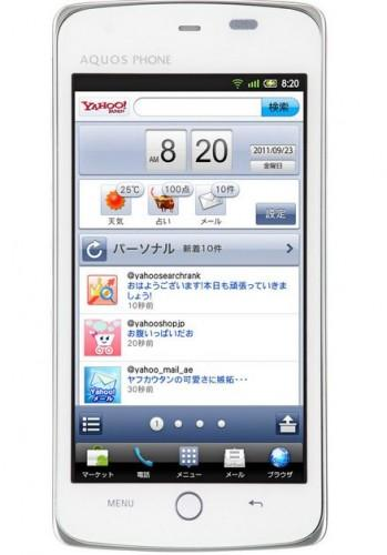 Yahoo!Phone