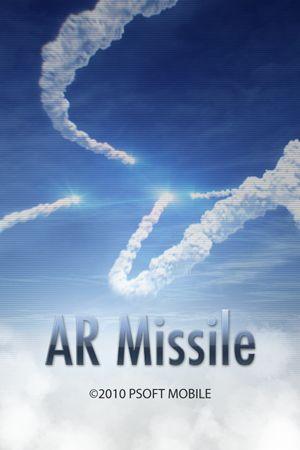 AR Missile