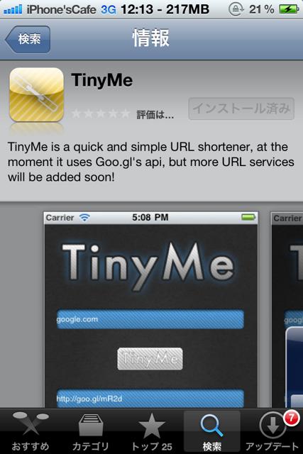 TinyMe