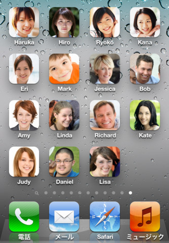 Touch Icon Creator