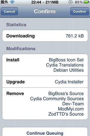 Cydia1.1.1