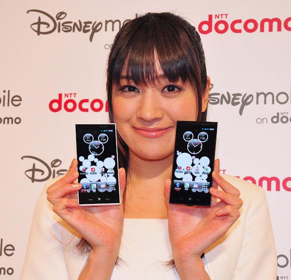 Disney Mobile on docomo P-05D