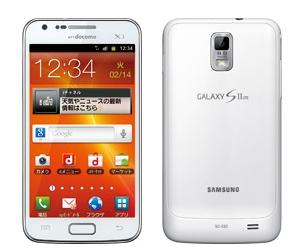 Galaxy S2 LTE