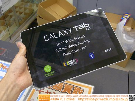 Galaxy Tab10.1