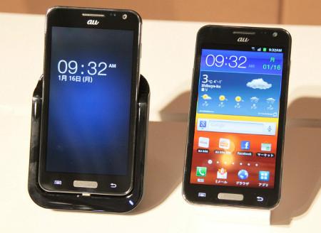 Galaxy S2 WiMAX