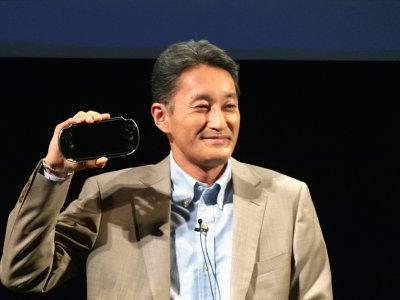 Next Generation PSP