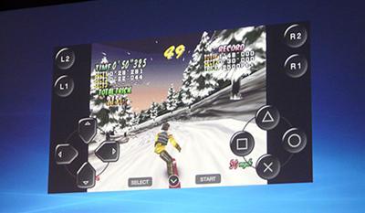 PlayStation Suite