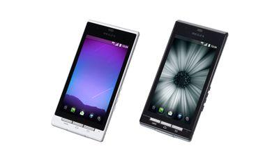 REGZA Phone IS04_01_R.jpg