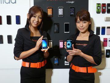 REGZA Phone IS04_03.jpg
