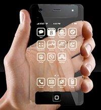 Apple Next