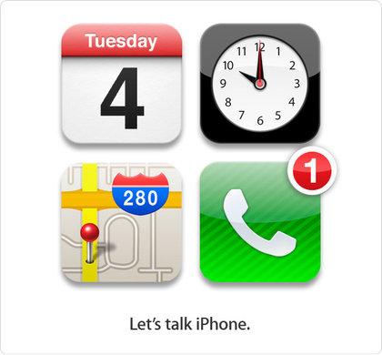 Apple(アップル) iPhone5