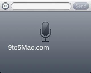 iOS5 Apple 音声認識