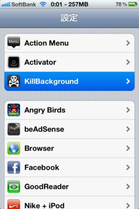 KillBackground