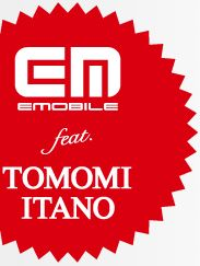 EMOBILE feat. TOMOMI ITANO