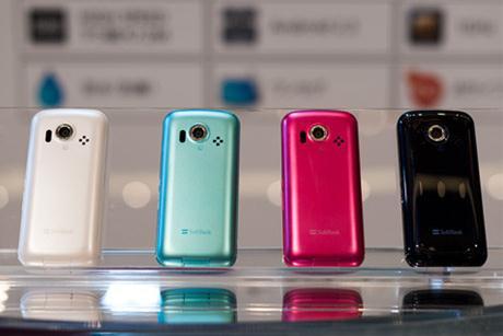 AQUOS PHONE THE HYBRID 101SH