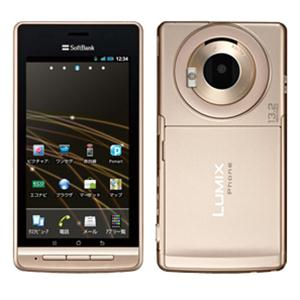 Softbank ULTRA PHONE(ウルトラフォン)