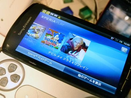 Xperia Play(SO-01D
